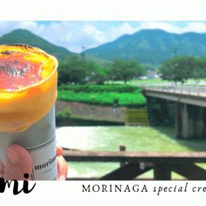 MORINAGA special creap|自家製生地と生クリーム使用の究極のクレープ
