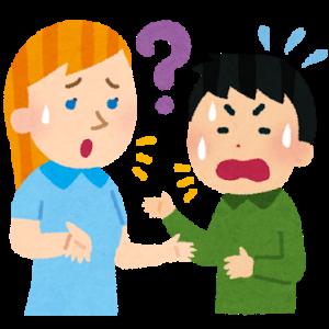 関西人「あかん!」外人「赤?意味ワカランやで」関西人「それおもろいとおもて言うてるん?(ビキビキ)」