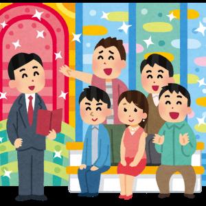 【テレビ】「2代目局長19年」西田敏行、「探偵!ナイトスクープ」降板を発表 11月22日放送を最後に「職を辞したい」★2