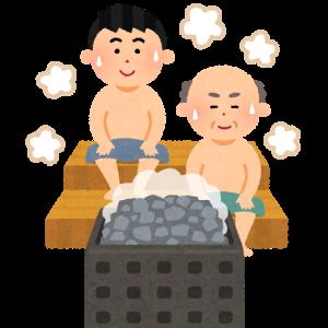 """サウナー「さぁ今日もサウナ→水風呂のコンボで""""""""整う""""""""か!!」 医者「マジでやめろ」"""