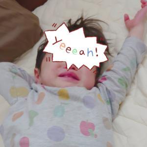 2歳児✕薬=疲労困憊(そしてお疲れ新小学生)