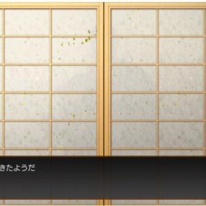 [刀剣乱舞]衣装バレ注意!極山伏国広さんの画像差し替えが完了 修正前と後で比べてみた