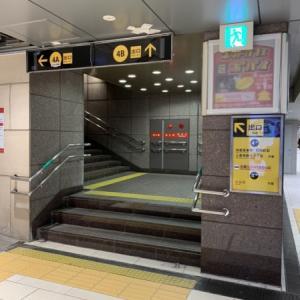 心斎橋駅からの経路をお伝えします♪