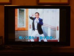 第70回NHK紅白歌合戦 出場歌手