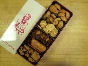 マッターホーンの「クッキー」