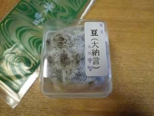 赤坂青野の「豆大福」