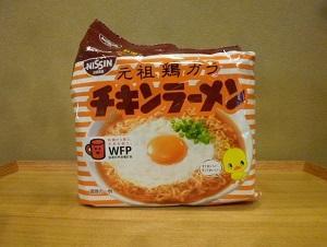 日清食品の「チキンラーメン」
