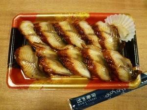 はま寿司の「炙りうなぎ」