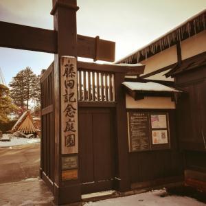 いざ十和田から弘前へ