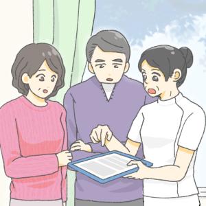 訪問看護の家族関係:動くと息切れがする!としきりに訴える利用者の話
