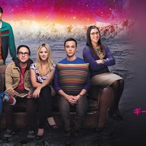 ビッグバンセオリー ギークなボクらの恋愛法則/The Big Bang Theory シーズン11 17話「会場予約の法則/The Athenaeum Allocation」