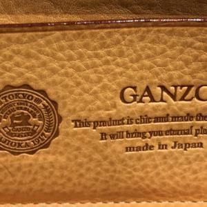 僕が、ラウンドファスナー長財布、GANZOとCOCOMEISTER 比較してGANZOにした理由