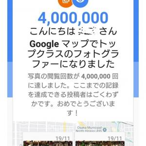 グーグル本社に、行って来ようかな