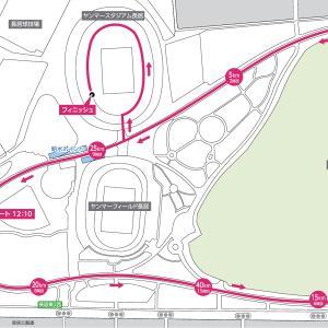 大阪国際女子マラソンが、開催される