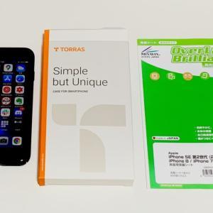 【薄型 超軽量】新型iPhone SE 2におすすめな保護フィルムとケース!