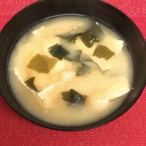 味噌汁でカンパイのレシピで出汁を取ってみた