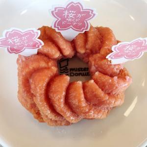 ミスタードーナツ 桜が咲くド ドーナツ私の買うならランキング
