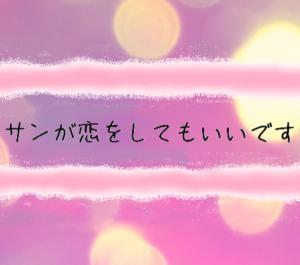 旅情感あふれるレトロ美少女ゲーム「センチメンタルグラフィティ」について熱く語ってみた。