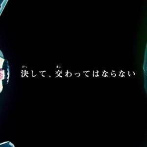 仮面ライダーゼロワン&ジオウ2019冬映画ネタバレ感想「令和 ザ・ファースト・ジェネレーション」