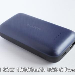 UGREEN 20W 10000mAhモバイルバッテリー(PB178)レビュー スリムなのに同クラス最大級の大容量。スマホなどのデイリーユースに最適です。