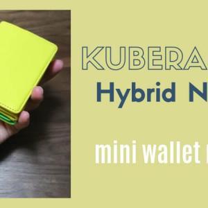 【レビュー】KUBERA 9981 Hybridスタンダードネオン「ミニ財布」口コミ