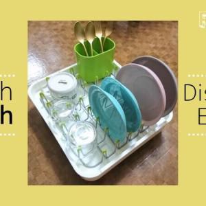 【ジョセフジョセフ エクステンド レビュー】おしゃれな水切りかごで皿洗いを楽しく