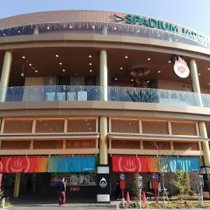 関東最大級のスーパー銭湯「スパジアム ジャポン」に行ってきました