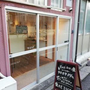 台東区にある昆虫食の販売店「TAKEO」に行ってきました