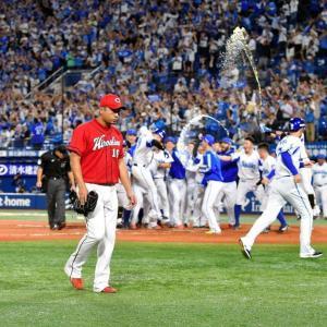 【20190919】「ベンチがアホやから野球がでけへん!」カープの選手の叫びが聞こえそうです!!
