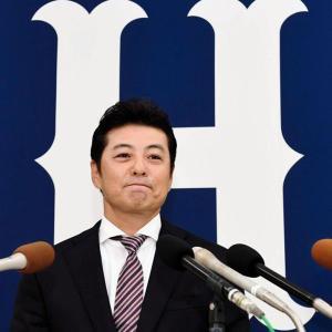 広島カープ・緒方監督33年間ありがとう!また戻ってこいよ!