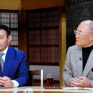 老害張本勲、故人・野村克也氏を「采配はそうでもない」と苦言を呈する 今言うことなのかねー