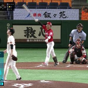 【20200623】巨人戦・西川が今季1号ホームランを打つも2戦連続1点差負け。