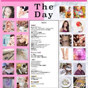 美容マルシェ The Day vol.12〈6/9(日) 11:00〜16:30〉