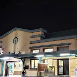 我が街が終着駅。