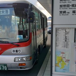 はじめてのJR九州③空港最寄り駅の渋さ。
