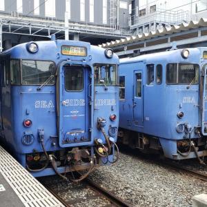 はじめてのJR九州⑨憧れの千綿駅。