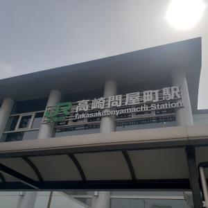(駅おじさん)南高崎駅 上信電鉄