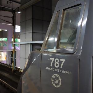 アラウンドdeJR九州を履修⑤宮崎の夜も麺。