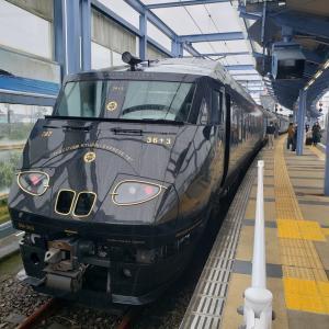 アラウンドdeJR九州を履修⑦お迎えはブーゲンビリアで。