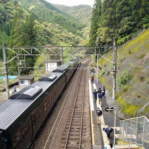 アラウンドdeJR九州を履修⑩憧れの宗太郎駅。
