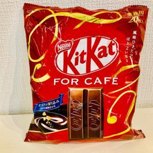 キットカット FOR CAFE