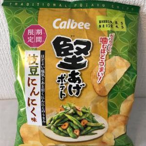 堅あげポテト 枝豆にんにく味