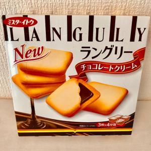 ラングリー  チョコレートクリーム