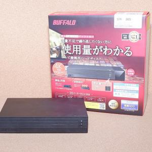 【BUFFALO HDV-SAM3.0U3-BKAレビュー】最大499時間録画できるHDV-SAMU3-AシリーズのUSB-HDD