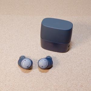 【ATH-ANC300TW レビュー】ノイキャンと防滴機能の完全ワイヤレスイヤホン【オーディオテクニカ】