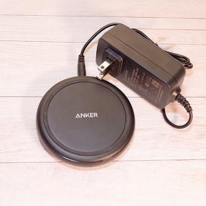 【Anker PowerWave II Pad レビュー】ACアダプタ付15Wパッド型ワイヤレス充電器