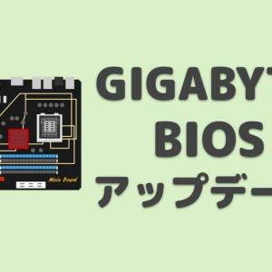 GIGABYTE Q-Flas PlusでUEFI(BIOS)を簡単にアップデートする