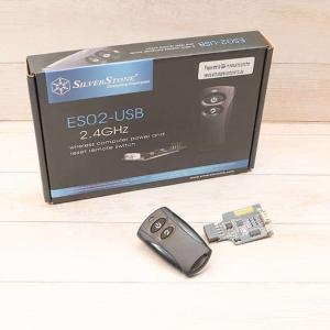 【レビュー】SilverStone SST-ES02-USBでPC電源をリモコン操作