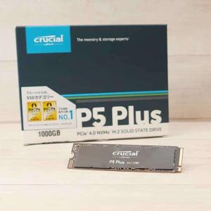 【Crucial P5 Plus レビュー】初のPCIe4対応の高速NVMe SSD
