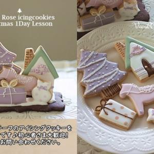 クリスマス・アシングクッキーレッスン♪